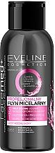 Profumi e cosmetici Acqua micellare professionale per tutti i tipi di pelle 3 in 1 - Eveline Cosmetics Facemed+