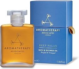 Profumi e cosmetici Olio doccia rilassante - Aromatherapy Associates Deep Relax Bath & Shower Oil