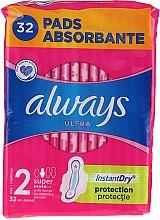 Profumi e cosmetici Assorbenti igienici 32pz - Always Ultra Super Plus