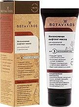 "Profumi e cosmetici Maschera lifting intensiva per pelli normali e mature ""Tonus ed elasticità"" - Botavikos"