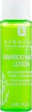 Profumi e cosmetici Lozione opacizzante restringente pori - Erborian Cleansing Lotion