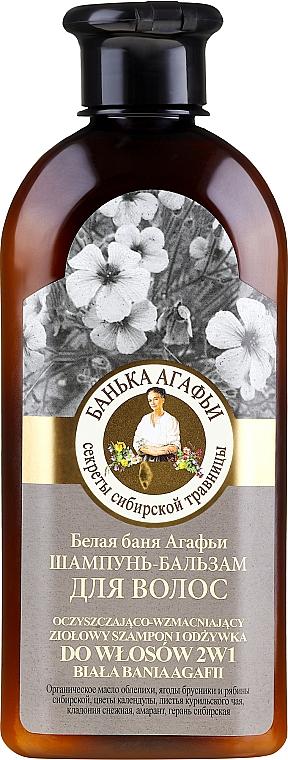 Shampoo-balsamo per capelli - Ricette di nonna Agafya