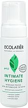 Profumi e cosmetici Schiuma per l'igiene intima con estratti di salvia e cotone - Ecolatier Intimate Hygiene