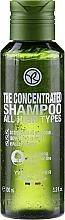 Profumi e cosmetici Shampoo per lucentezza - Yves Rocher Le Shampooing Concentre