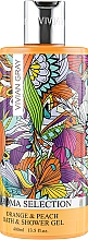 "Profumi e cosmetici Gel doccia ""Arancia e Pesca"" - Vivian Gray Aroma Selection Orange & Peach Bath & Shower Gel"