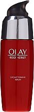 Profumi e cosmetici Siero rassodante idratante - Olay Regenerist 3 Point Lightweight Firming Serum