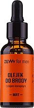 Set - Zew For Men (oil/30ml + soap/85ml + brush/1pcs + soap/holder/1pcs) — foto N4