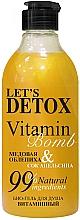 """Profumi e cosmetici Gel doccia - Body Boom """"Vitamin Bomb"""""""