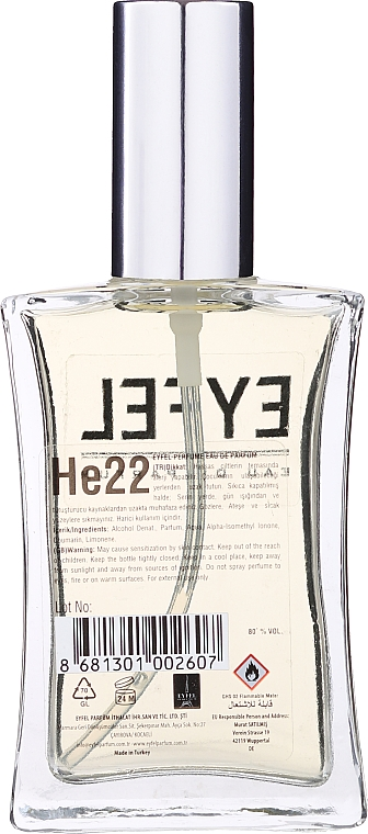 Eyfel Perfume HE-22 - Eau de Parfum — foto N2