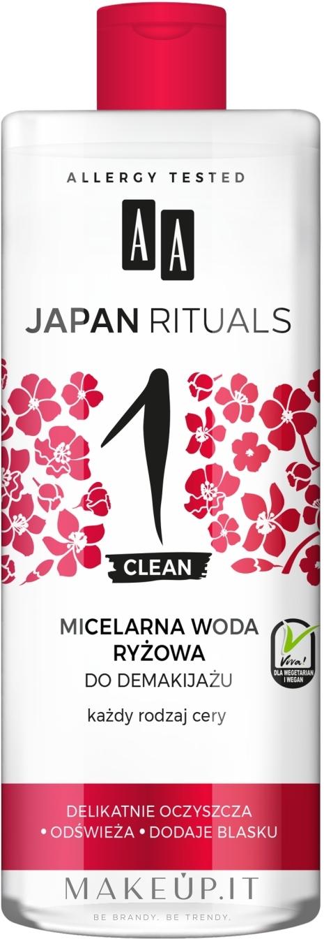 Acqua micellare di riso - AA Japan Rituals — foto 400 ml