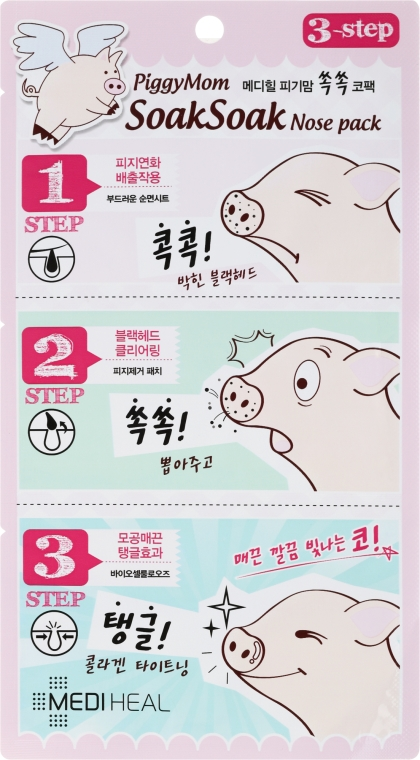 Maschera contro i punti neri - Mediheal PiggyMom SoakSoak Nose-Pack