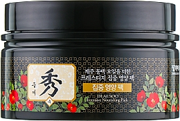 Profumi e cosmetici Maschera nutriente intensa - Daeng Gi Meo Ri Dlae Soo Nourishing Pack