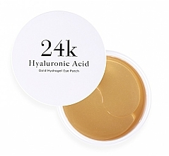 Profumi e cosmetici Patch in idrogel all'acido ialuronico - Skin79 Hyaluronic Acid Gold Hydrogel Eye Patch