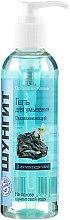 Profumi e cosmetici Gel detergente anti-età - Fratty NV Shungite