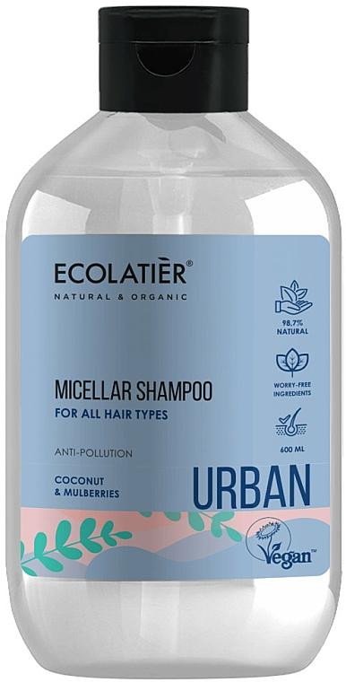 """Shampoo micellare per tutti i tipi di capelli """"Cocco e gelso"""" - Ecolatier Urban Micellar Shampoo"""
