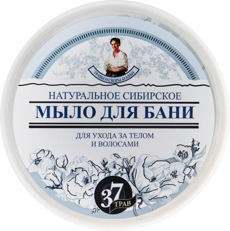 """Sapone naturale siberiano per il bagno """"Sapone bianco per il bagno"""" - Ricette di nonna Agafya"""