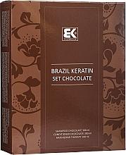Profumi e cosmetici Set - Brazil Keratin Intensive Repair Chocolate (shm/300ml + cond/300ml + serum/100ml)
