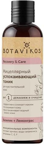 Tonico per pelli sensibili - Botavikos Recovery & Care