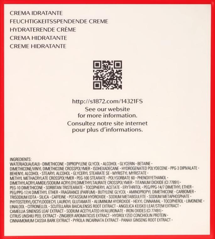 Crema viso idratante - Shiseido Essential Energy Moisturizing Cream — foto N3