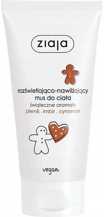 """Mousse corpo """"Zenzero e Cannella"""" - Ziaja Ginger & Cinnamon Body Mousse"""
