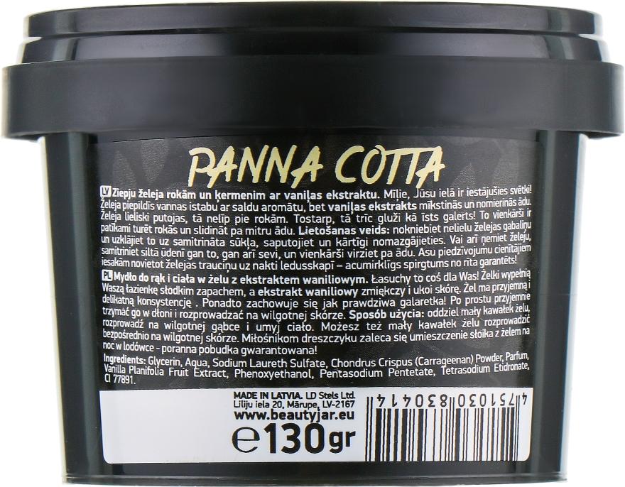 """Sapone con estratto di vaniglia per mani e corpo """"Panna Cotta"""" - Beauty Jar Jelly Soap For Hands And Body — foto N3"""