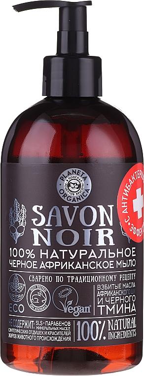 Sapone nero naturale per mani e corpo - Planeta Organica Savon Noir