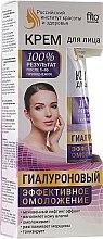 Profumi e cosmetici Crema viso con acido ialuronico - Fito cosmetica