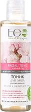 Profumi e cosmetici Tonico idratante viso - Eco Laboratorie Facial Tonic