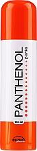 """Profumi e cosmetici Schiuma rivitalizzante e lenitiva per viso e corpo """"Pantenolo"""" - EurusPharm Panthenol"""