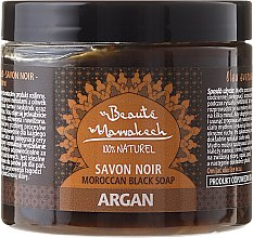 Sapone nero naturale - Beaute Marrakech Argan Soap Natural — foto N1