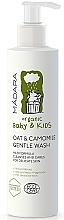 Profumi e cosmetici Gel doccia per bambini con estratto di avena e camomilla - Madara Cosmetics