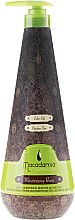 """Profumi e cosmetici Condizionante idratante """"Argan e Macadamia"""" - Macadamia Natural Oil Moisturizing Rinse"""