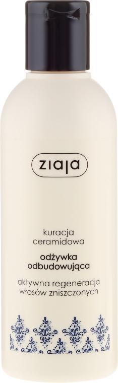 """Condizionante per capelli """"Nutrizione intensiva"""" - Ziaja Conditioner"""