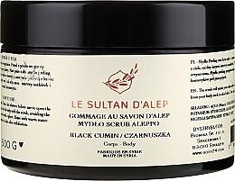 Profumi e cosmetici Sapone scrub per corpo - Biomika Scrub-soap