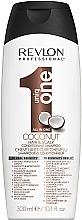 Profumi e cosmetici Shampoo al cocco - Revlon Revlon Professional Uniq One Coconut Conditioning Shampoo