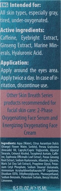 Crema contorno occhi - Bielenda Professional Skin Breath Cream — foto N2