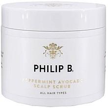 """Profumi e cosmetici Scrub per il cuoio capelluto """"Menta e avocado"""" - Philip B Peppermint Avocado Scalp Scrub"""