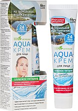 """Profumi e cosmetici Aqua-crema viso all'acqua termale di Kamchatka """"Nutrizione profonda"""" per pelli secche e sensibili - Fito cosmetica"""