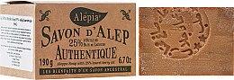 Profumi e cosmetici Sapone all'olio di alloro, 25% - Alepia Soap 25% Laurel