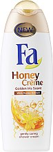 Profumi e cosmetici Doccia crema - Fa Honey Golden Iris Scent Shower Cream