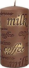 Profumi e cosmetici Candela profumata, 7x14 cm., marrone - Artman Coffee