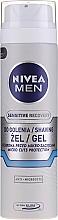 """Profumi e cosmetici Gel da barba """"Rivitalizzante"""" - Nivea For Men Shaving Gel"""