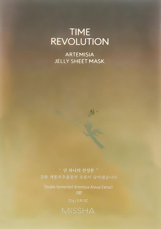 Maschera viso con estratto di assenzio - Missha Time Revolution Artemisia Jelly Sheet Mask