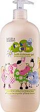Profumi e cosmetici Gel doccia e bagno per bambini - Baylis and Harding Funky Farm Bath and Shower Gel