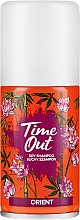 Profumi e cosmetici Shampoo secco - Time Out Dry Shampoo Orient