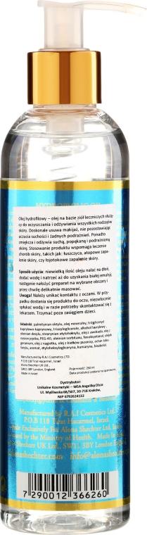 Olio viso idrofilo con minerali del Mar Morto - Alona Shechter Hydrophilic Oil — foto N2