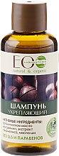 Profumi e cosmetici Shampoo rinforzante - Eco Laboratorie Strenghtening Shampoo