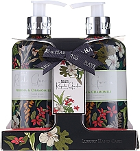 Profumi e cosmetici Set - Baylis & Harding Royale Garden (soap/300ml + h/cr/300ml)