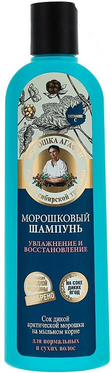 """Shampoo """"Idratante e rigenerante"""" - Ricette di nonna Agafya"""