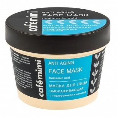 "Maschera viso ""Ringiovanimento"" - Cafe Mimi Deep Anti Aging Face Mask"
